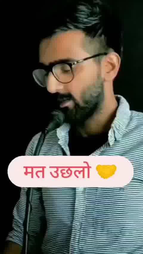 Anuj Kumar new video post