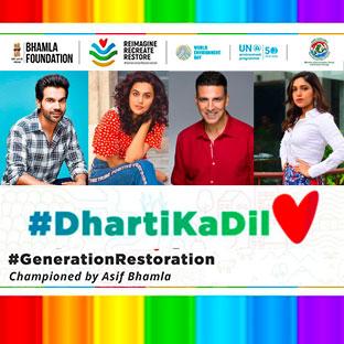 Dharti Ka Dil Anthem 2