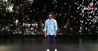 Ritesh Pal